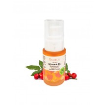 Organic Rosehip Oil 30ml